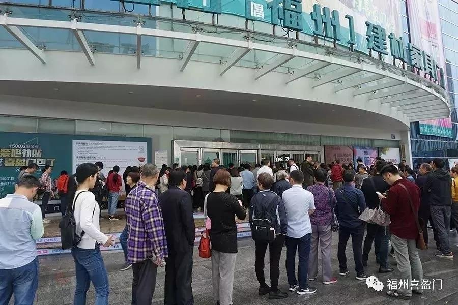 完美收官!喜盈门集团五一大促再创销售战绩新高峰!