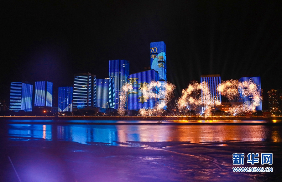 福州:漫天烟花喜迎新中国成立70周年