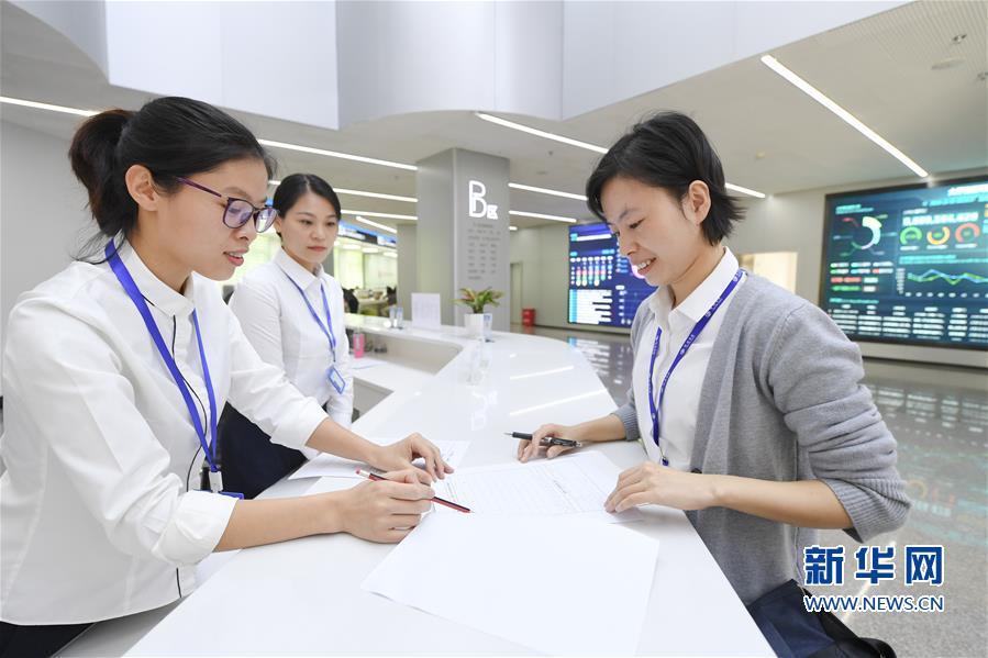 福建省泉州市泉港区推出新办企业4小时内办结服务
