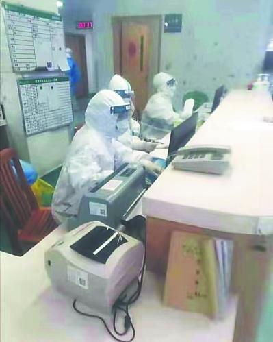转战金银潭医院的第一天