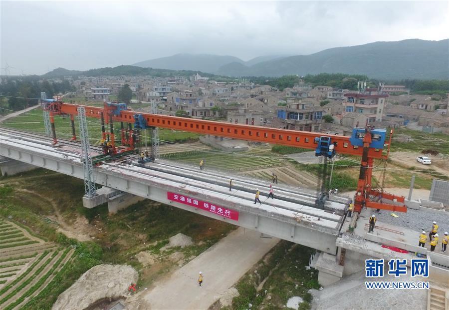 (经济)(2)福平铁路全线桥梁架设完成