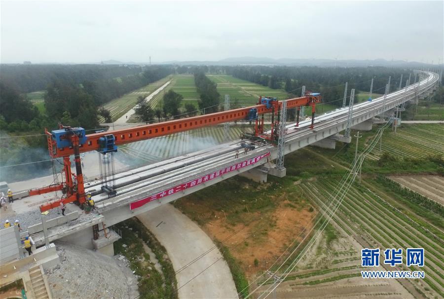 (经济)(3)福平铁路全线桥梁架设完成