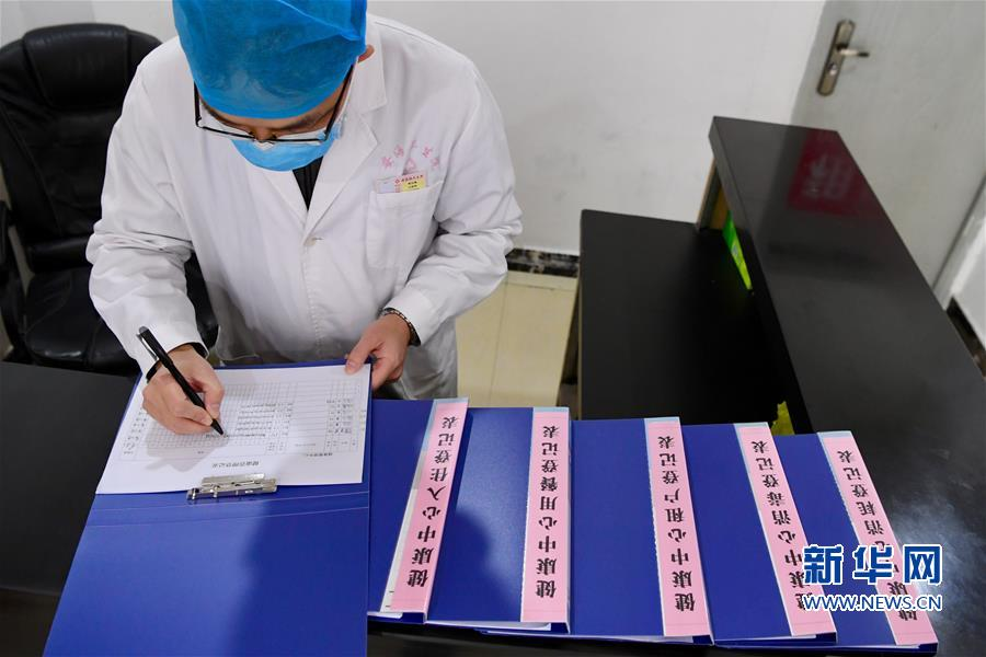 福建晋江:健康管理保复工