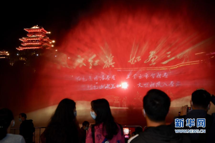 福建沙县:如画夜景激活夜经济