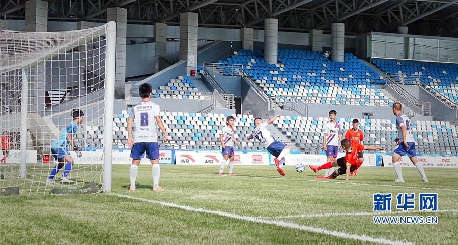 组图丨晋江2020世中运足球测试赛开赛