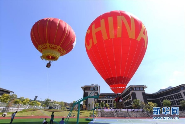 """福州:""""中国红""""在蓝天飘扬"""