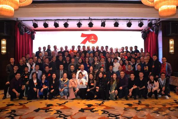 第三届中华陈氏一家亲联谊会在福州举行