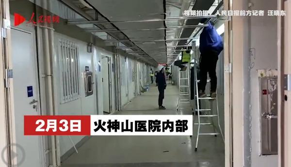 火神山医院内部画面曝光!