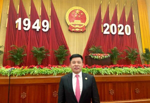 国庆71周年招待会在人民大会堂举行 陈玉树获邀出席